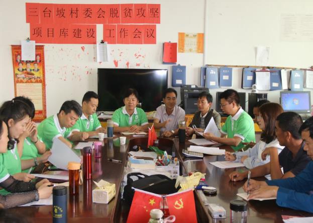 中国人寿红河分公司开展扶贫调研走访暨送爱心活动