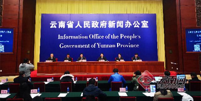 云南出台17条措施推动实体经济平稳健康发展